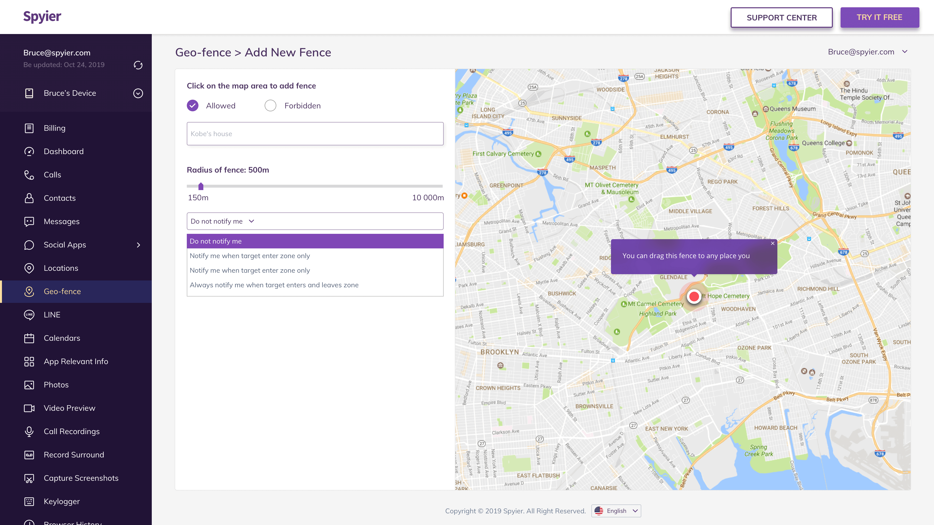 geofence alert Cocospy